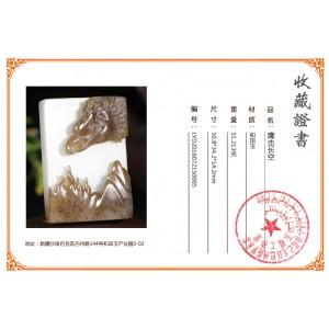 中国玉雕大师【罗永东】作品和田玉玉牌鹰击长空51.213克