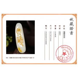 中国玉雕大师【罗永东】作品和田玉挂件福叠连连 25.983克