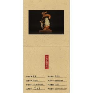 国家级玉雕大师【罗永东】和田玉摆件观音151克