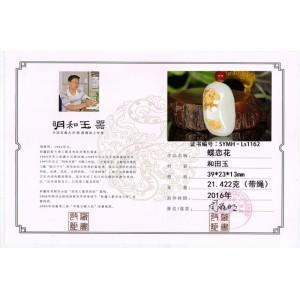 国家级玉雕大师周雁明作品和田玉挂件蝶恋花21.422克带绳