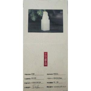 国家级玉雕大师【罗永东】和田玉印章 82.1072克